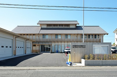 完成写真 香美警察庁舎
